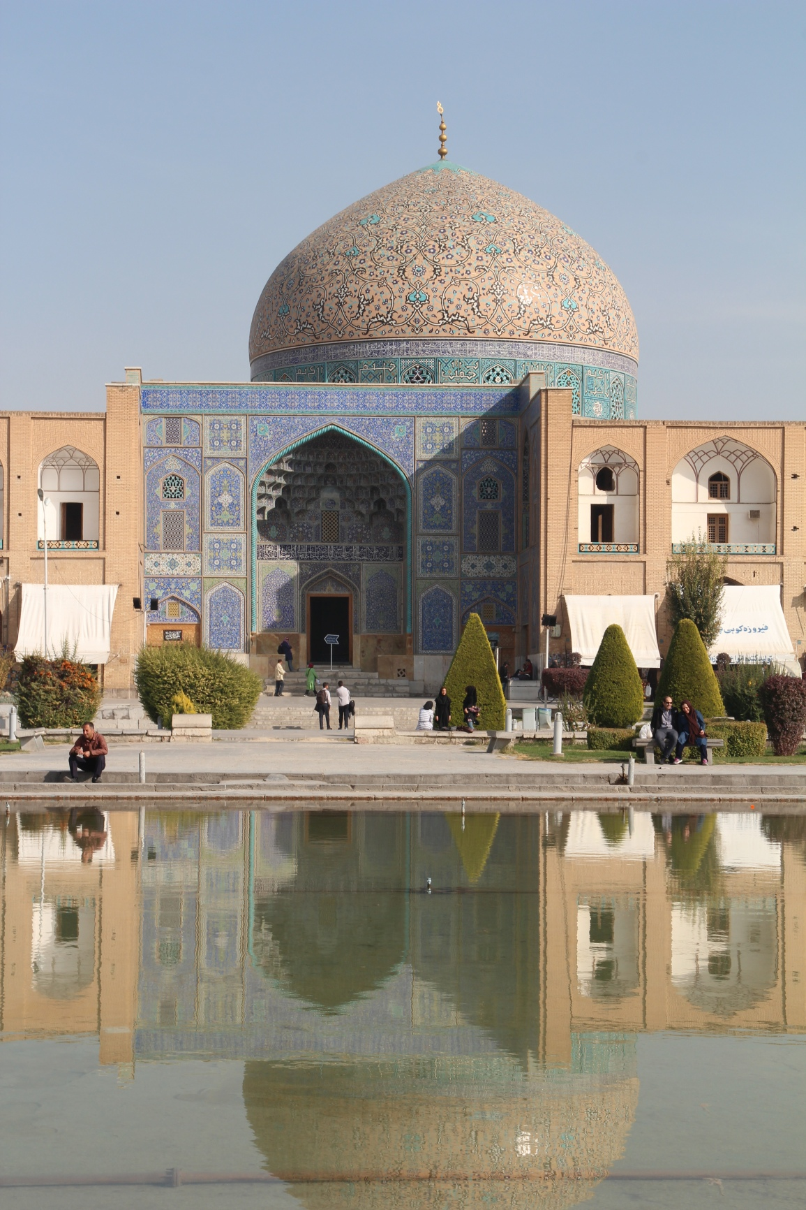 Iran 058