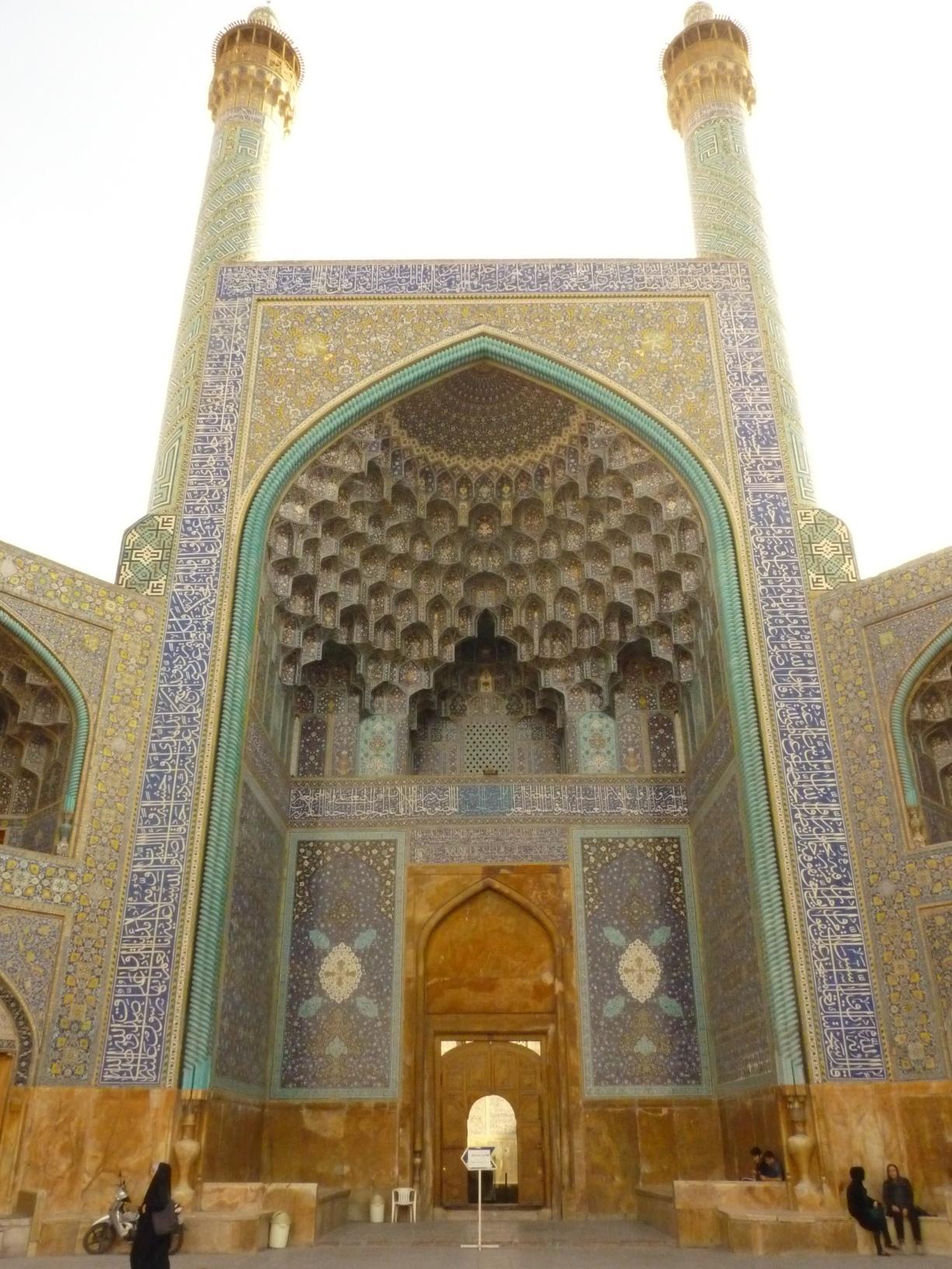 Iran 065b