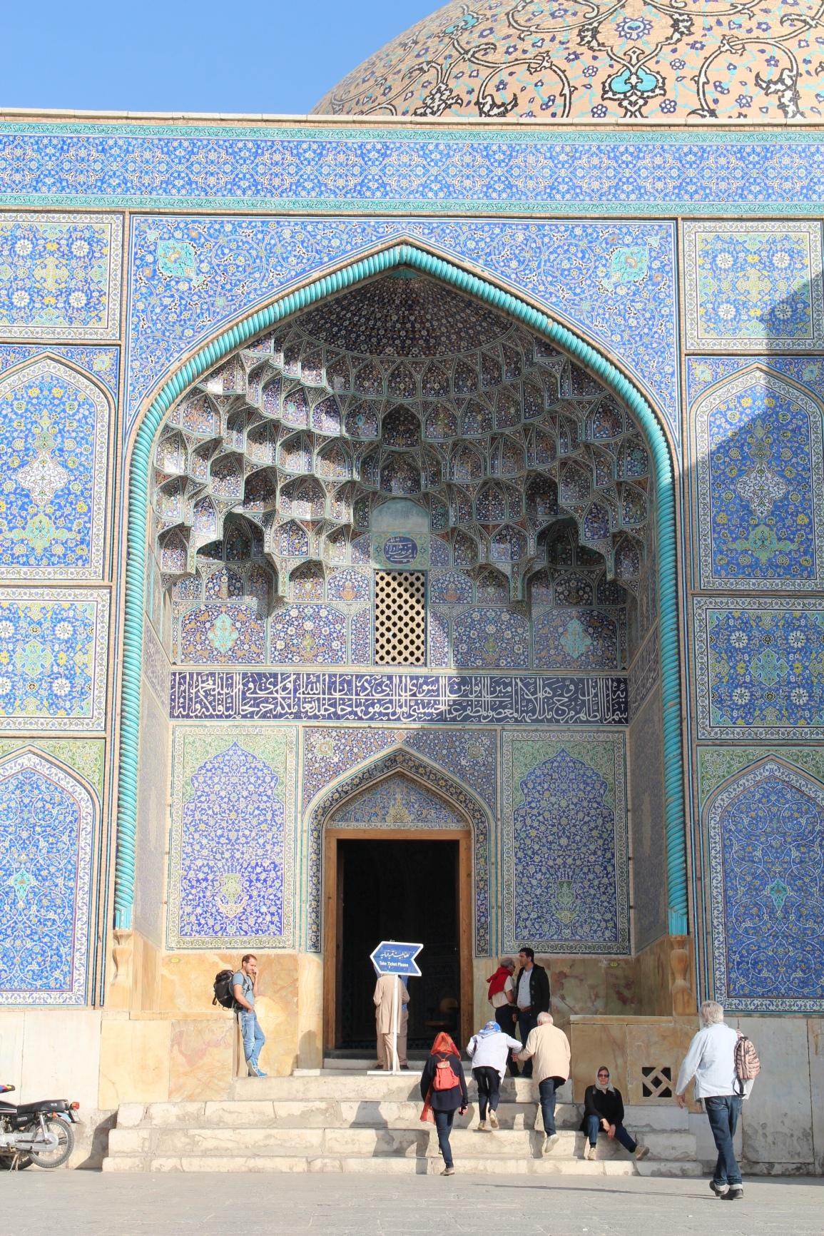 Iran 112e