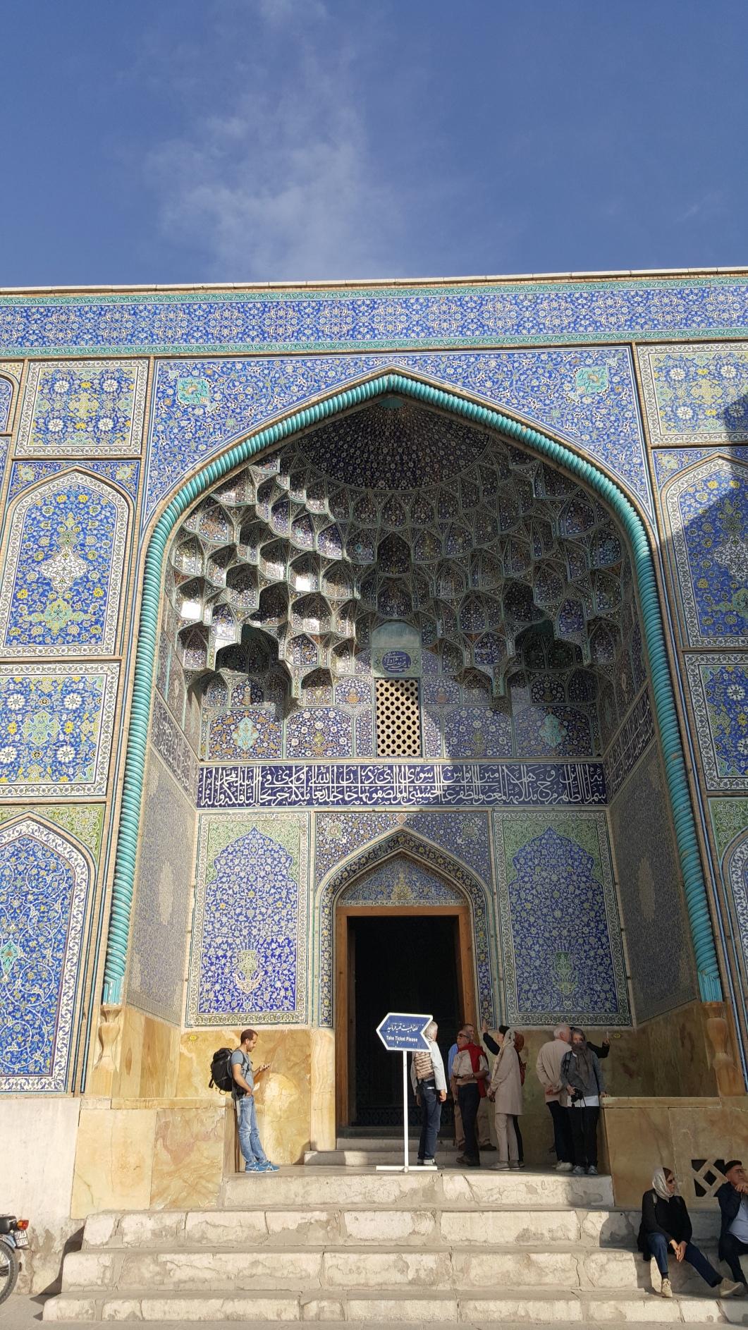 Iran 112i