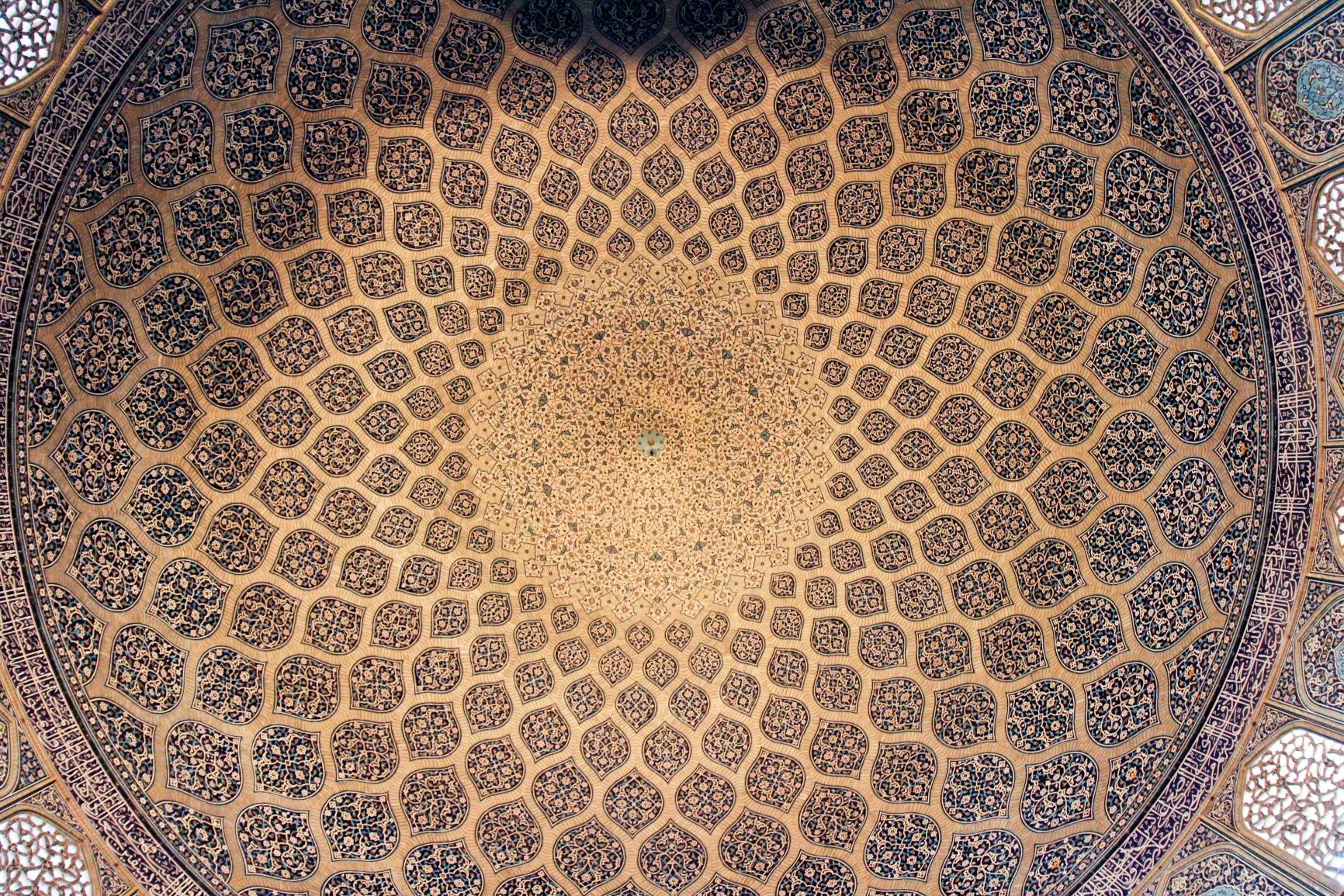 Iran 119