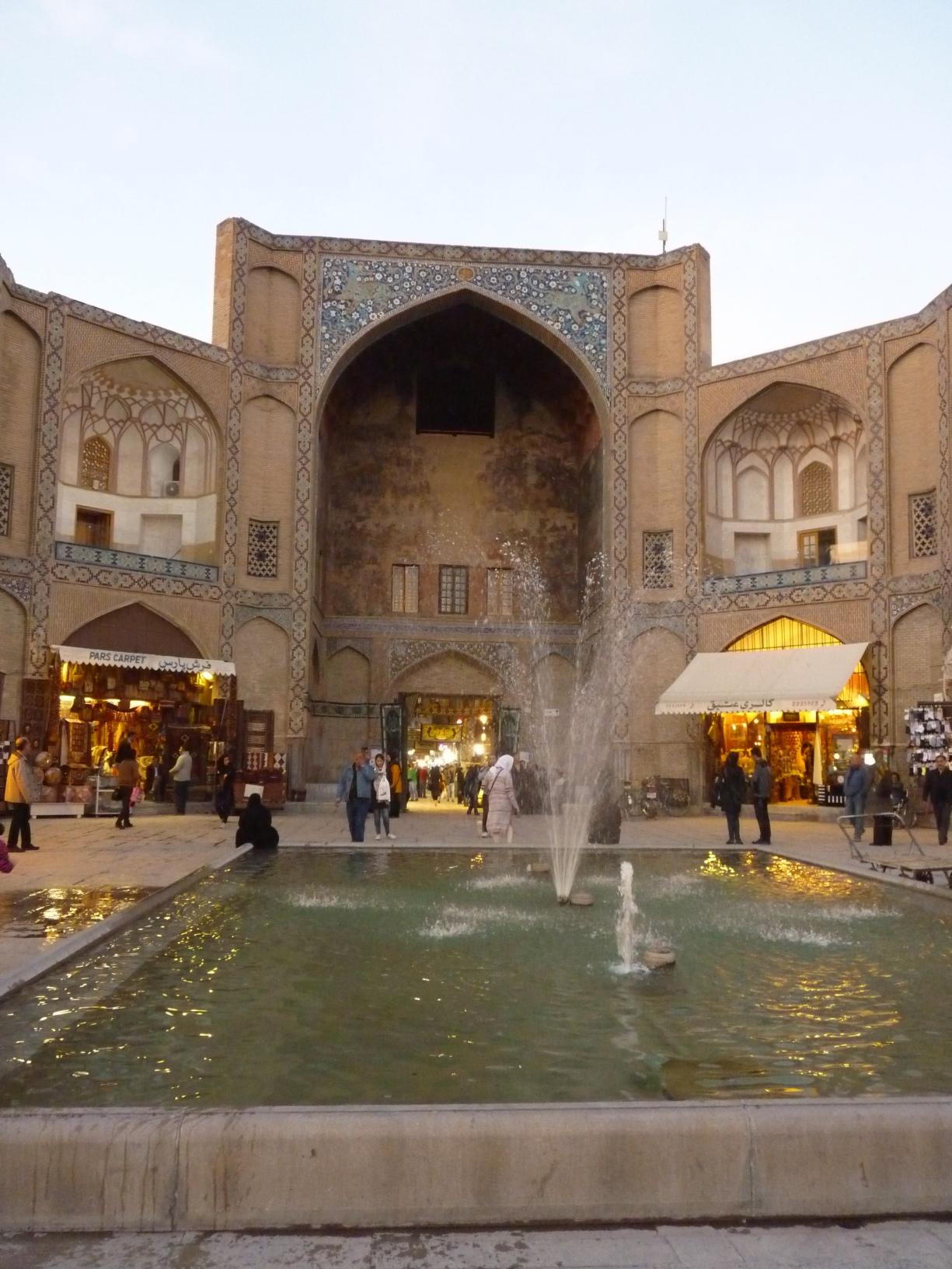 Iran 131