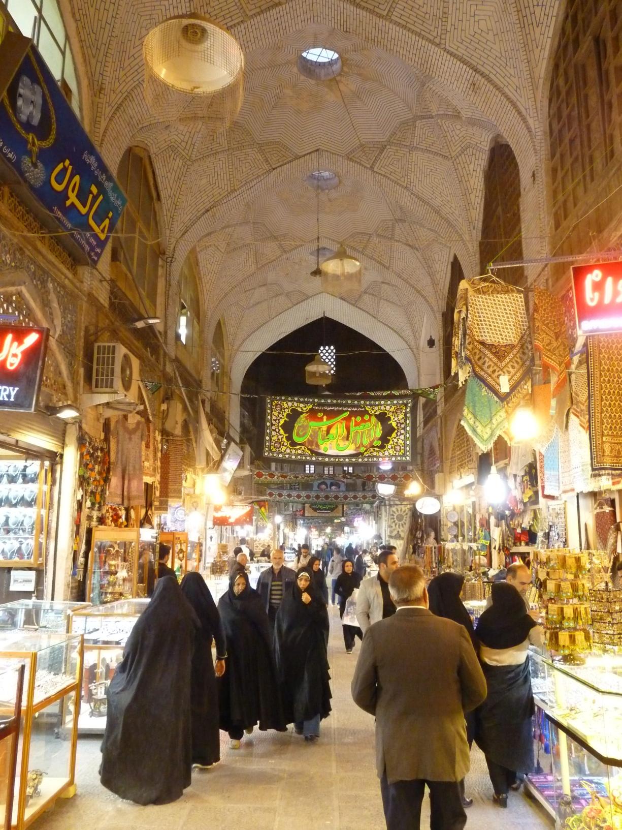 Iran 135