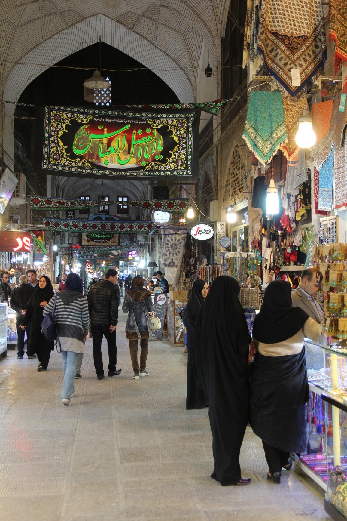 Iran 138