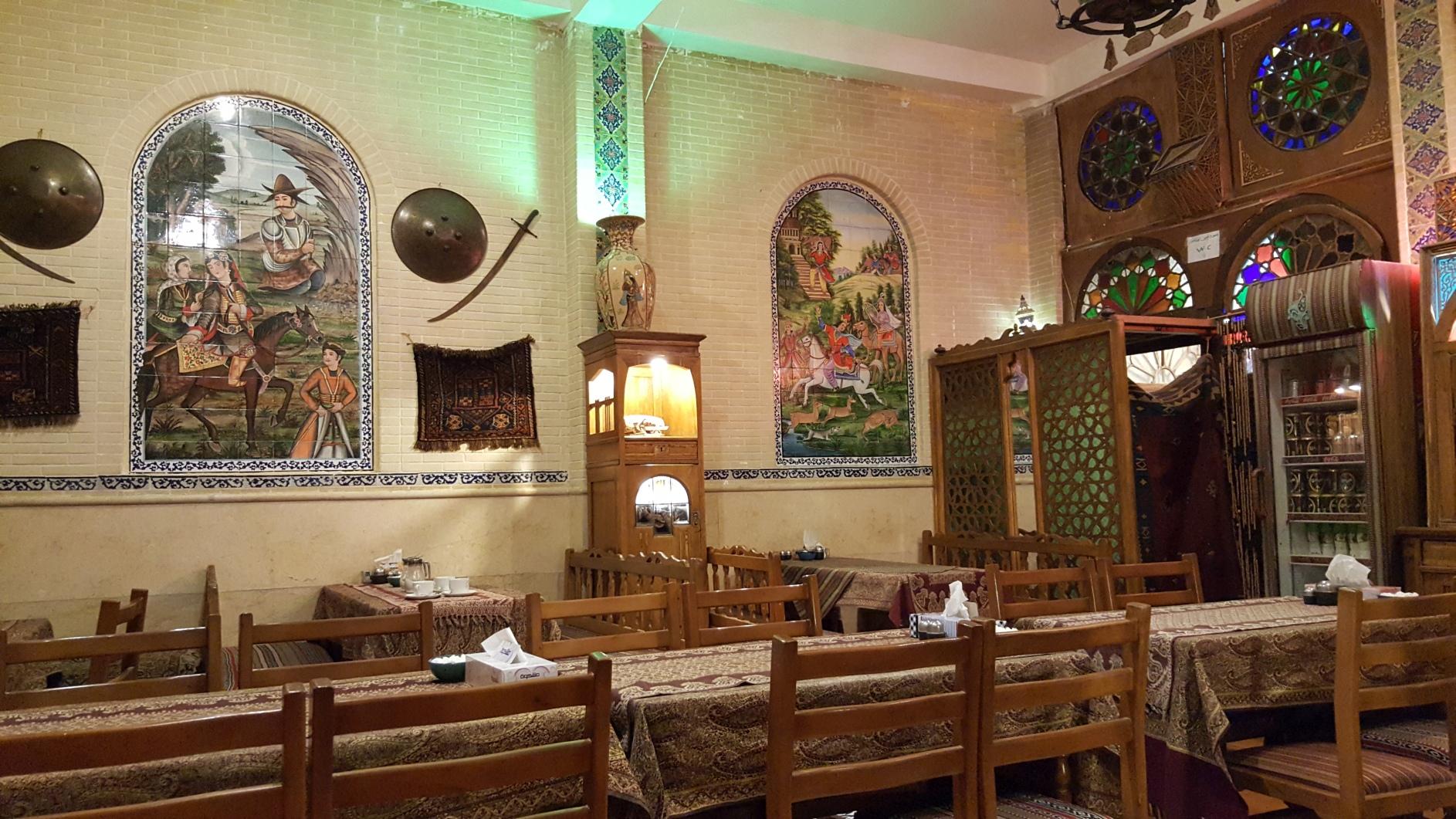 Iran 240