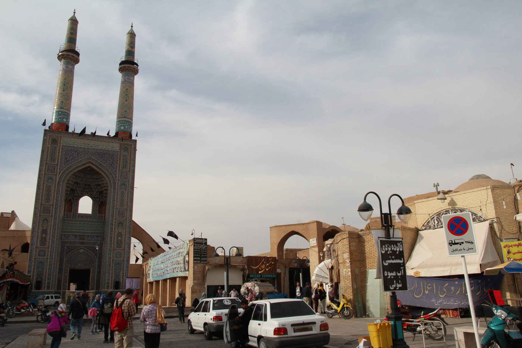 Iran 391