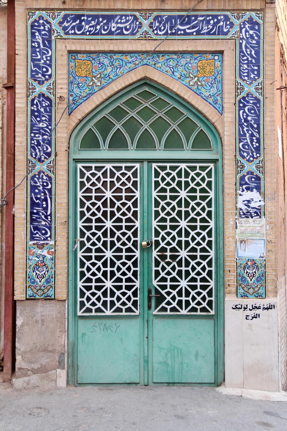 Iran 396b