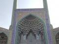 Iran 065