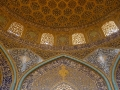 Iran 117