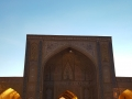 Iran 190c