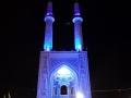 Iran 445a
