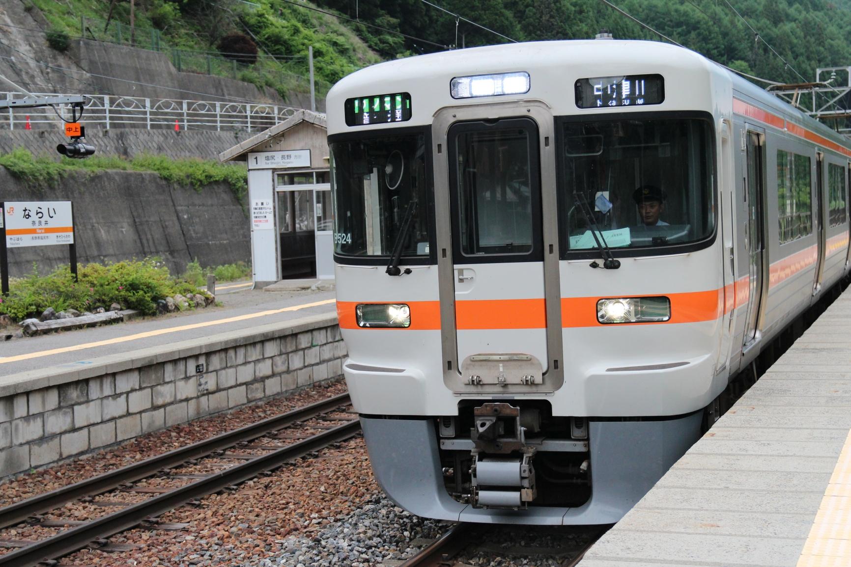 Japonia 12.06.2016 12