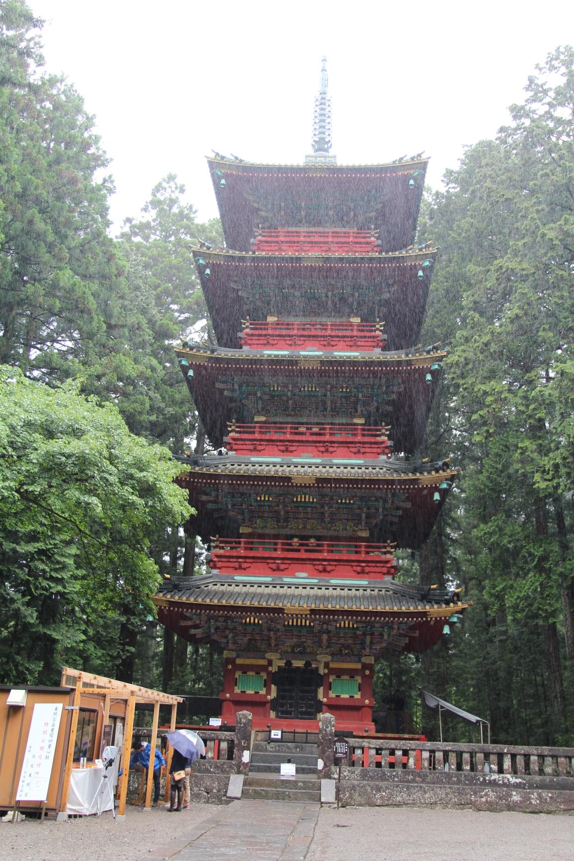 Japonia 13.06.2016 8