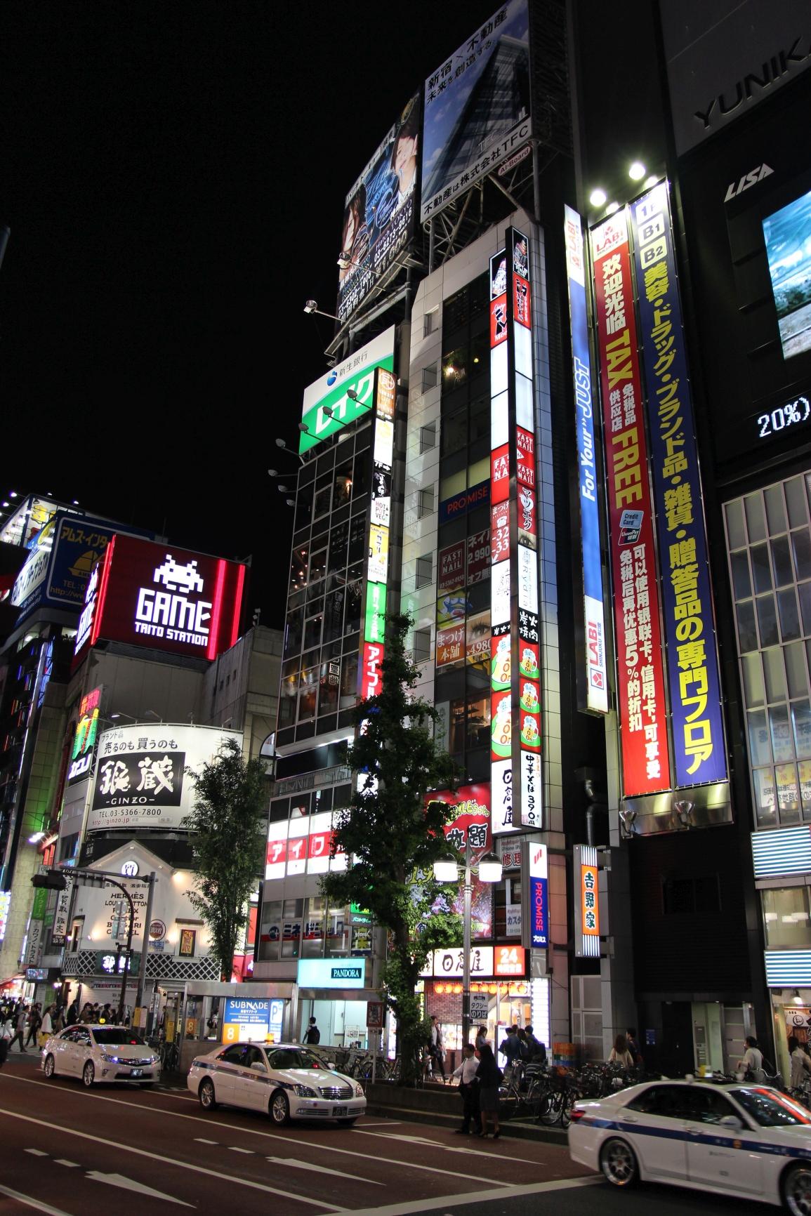 Japonia 07.06.2016 93