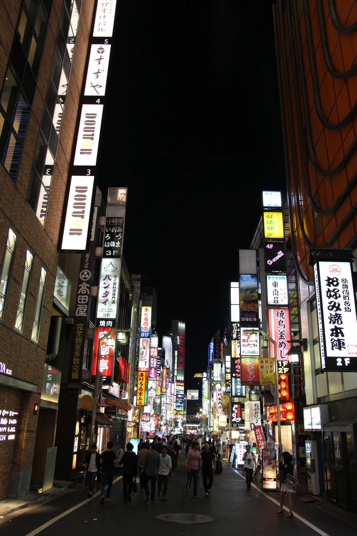 Japonia 07.06.2016 98