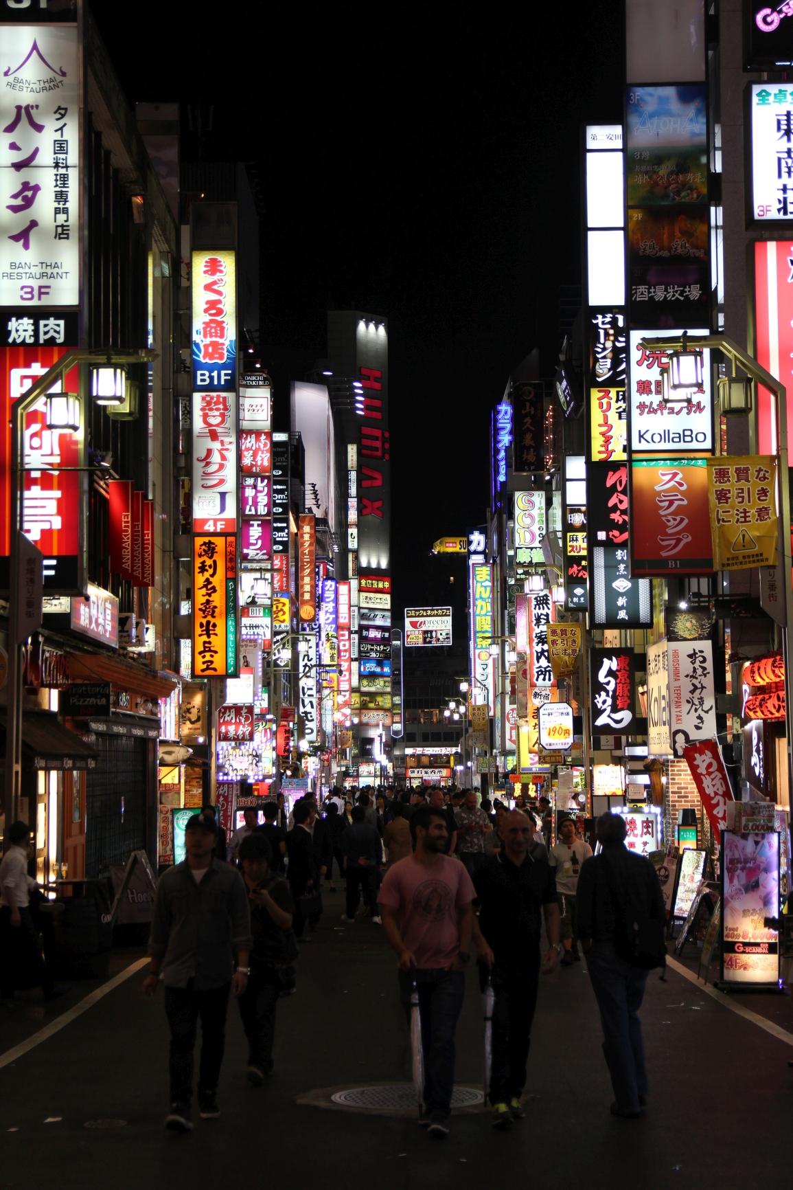 Japonia 07.06.2016 99