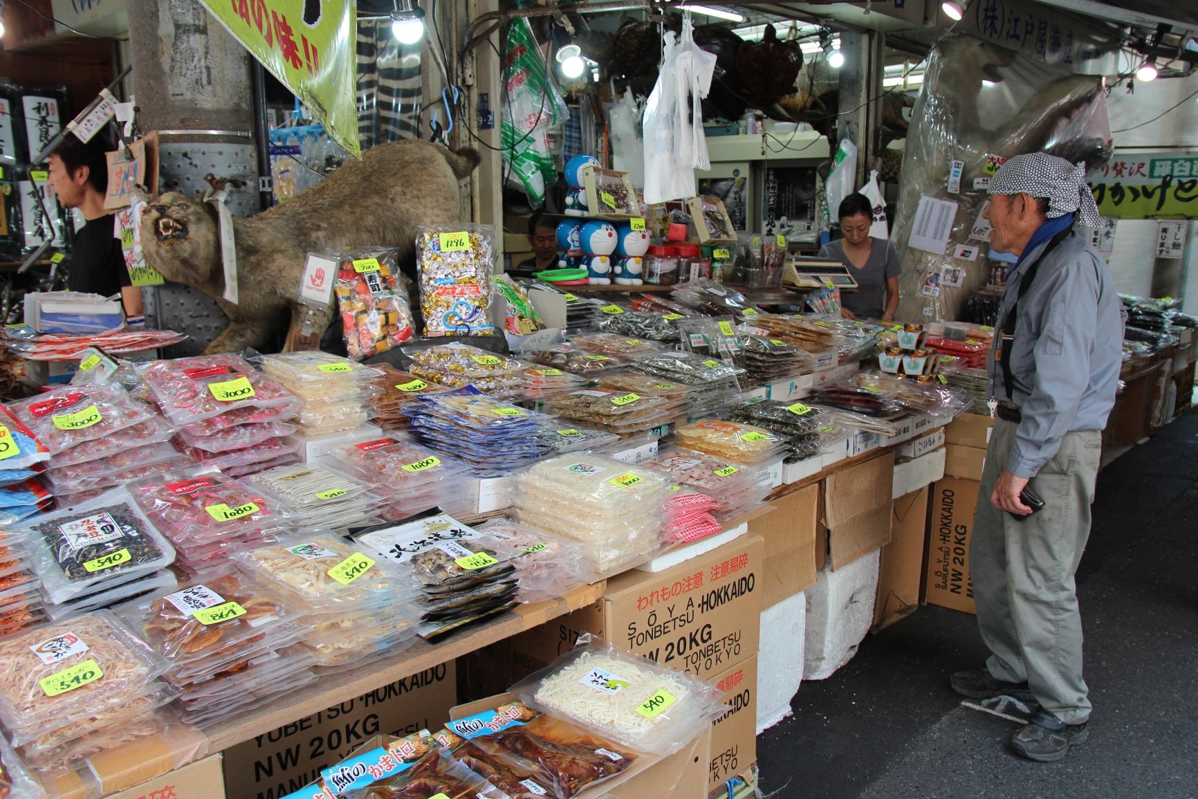 Japonia 08.06.2016 18