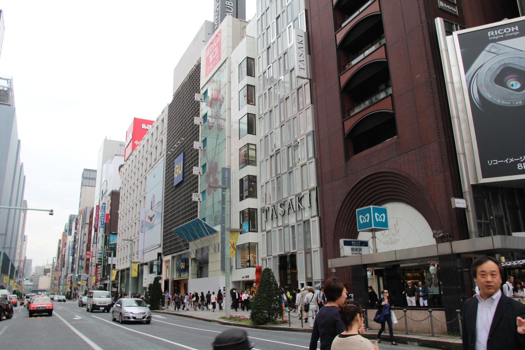 Japonia 08.06.2016 22