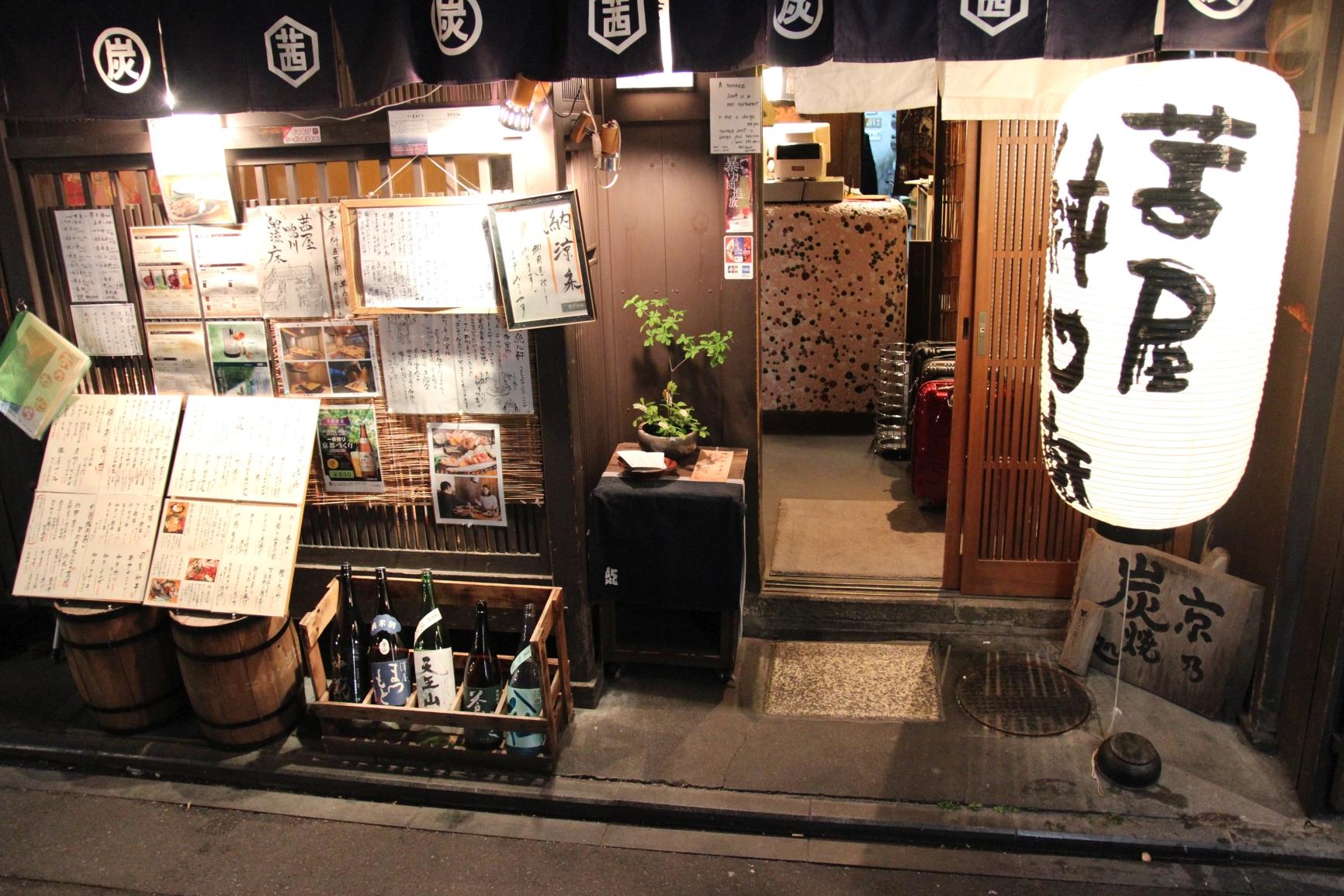 Japonia 09.06.2016 83