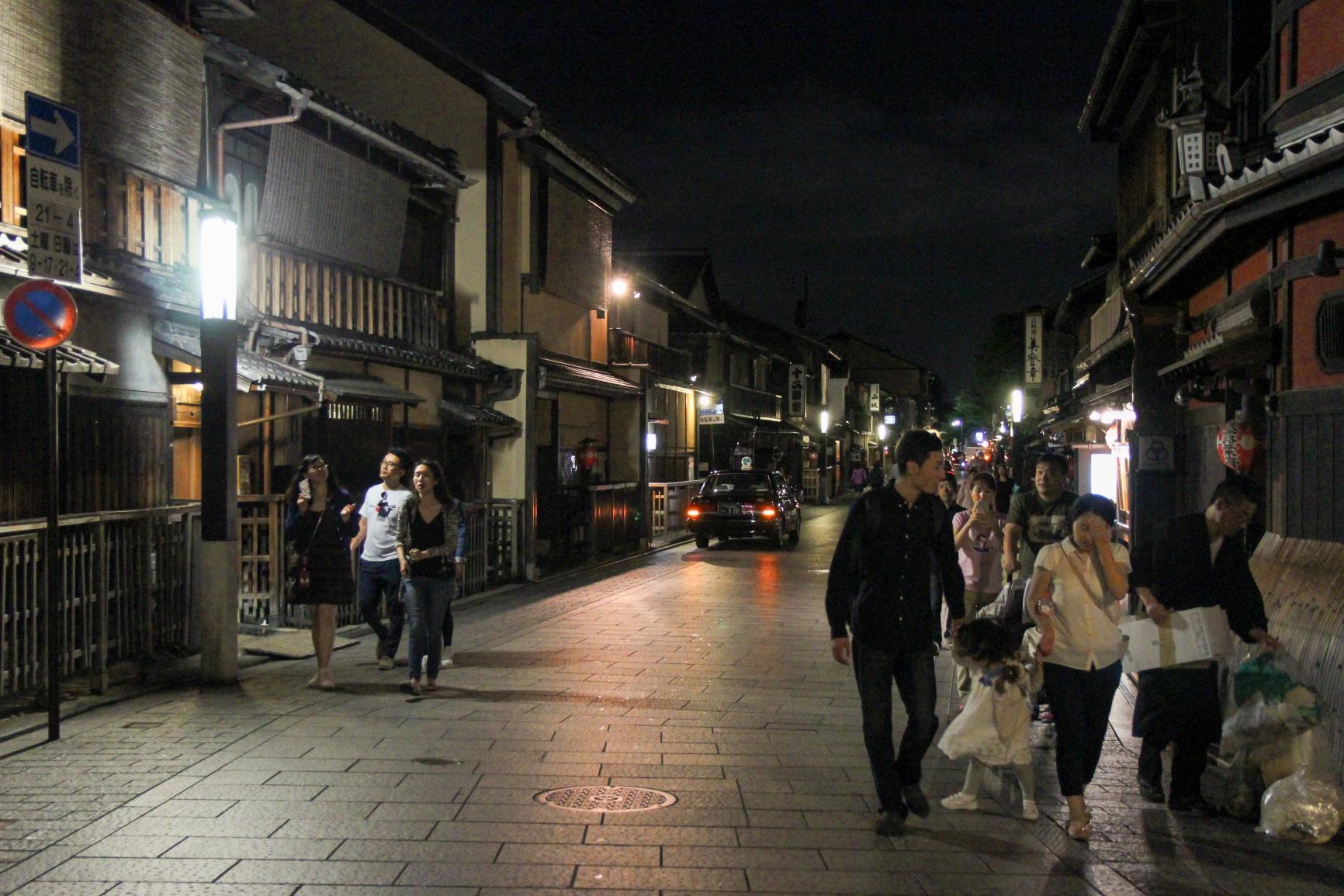 Japonia 09.06.2016 95