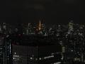 Japonia 07.06.2016 89