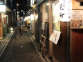 Japonia 09.06.2016 77