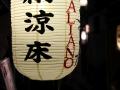 Japonia 09.06.2016 86