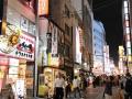 Japonia 10.06.2016 51