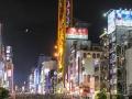 Japonia 10.06.2016 61