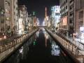Japonia 10.06.2016 62