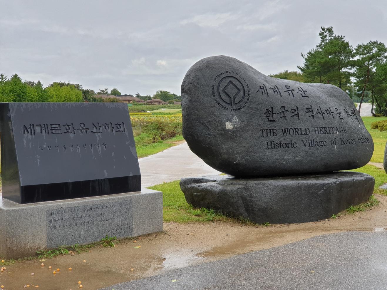 Korea0459