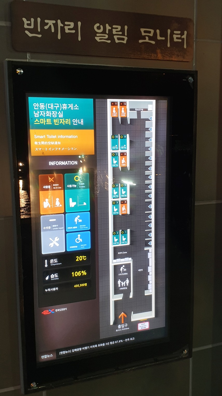 Korea0558
