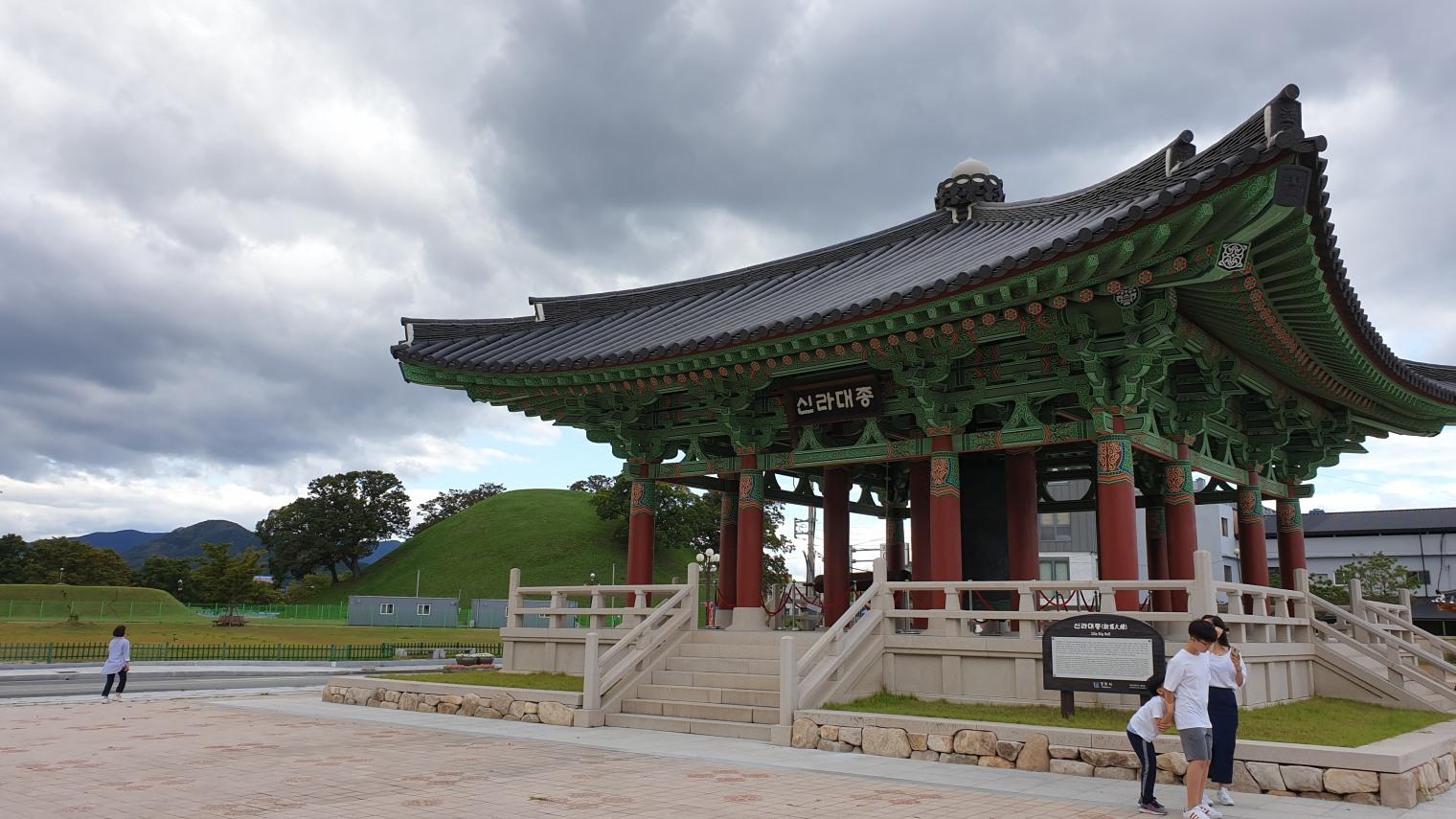 Korea0609