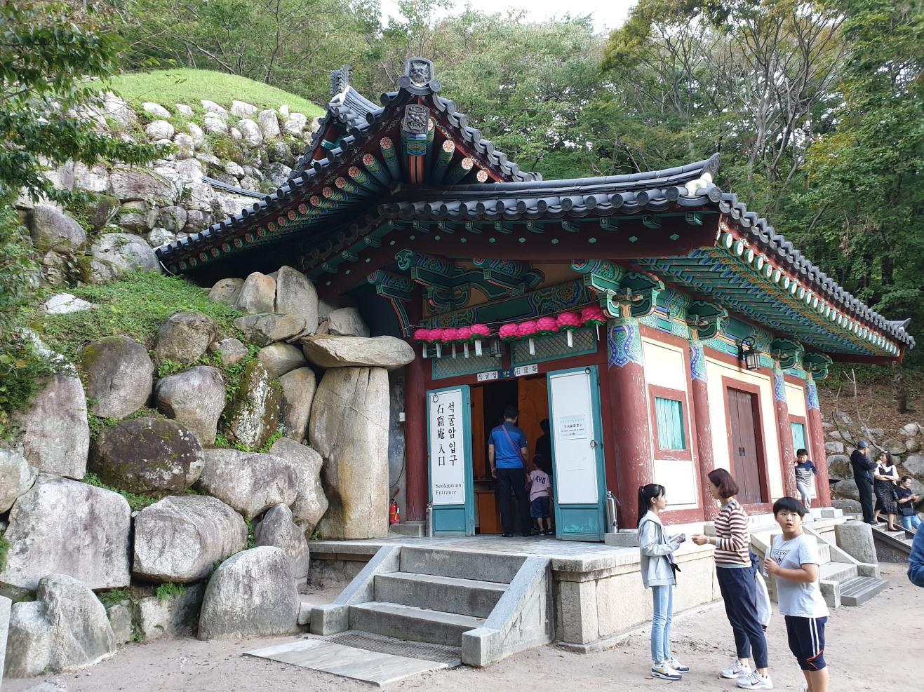 Korea0625