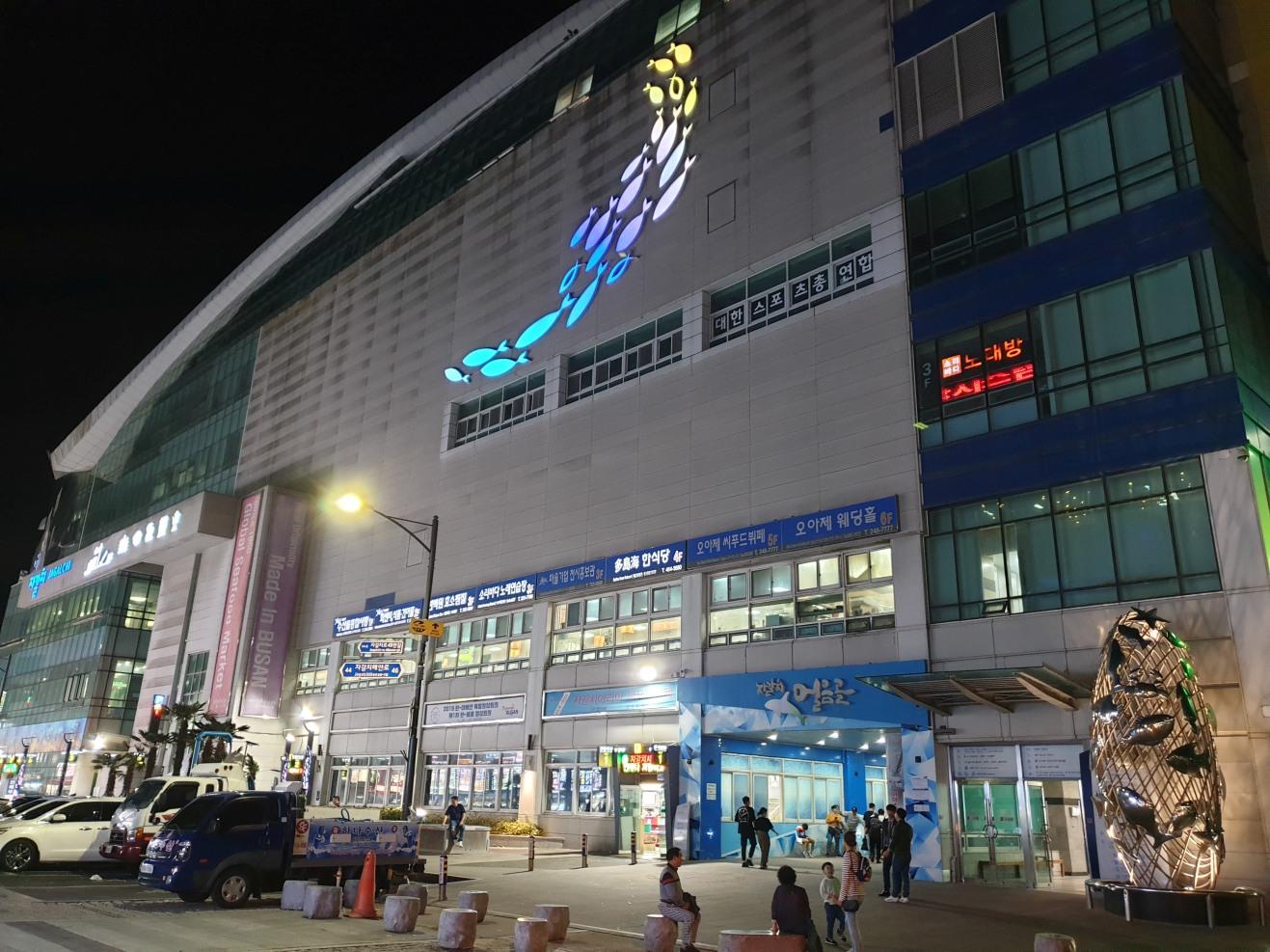 Korea0658