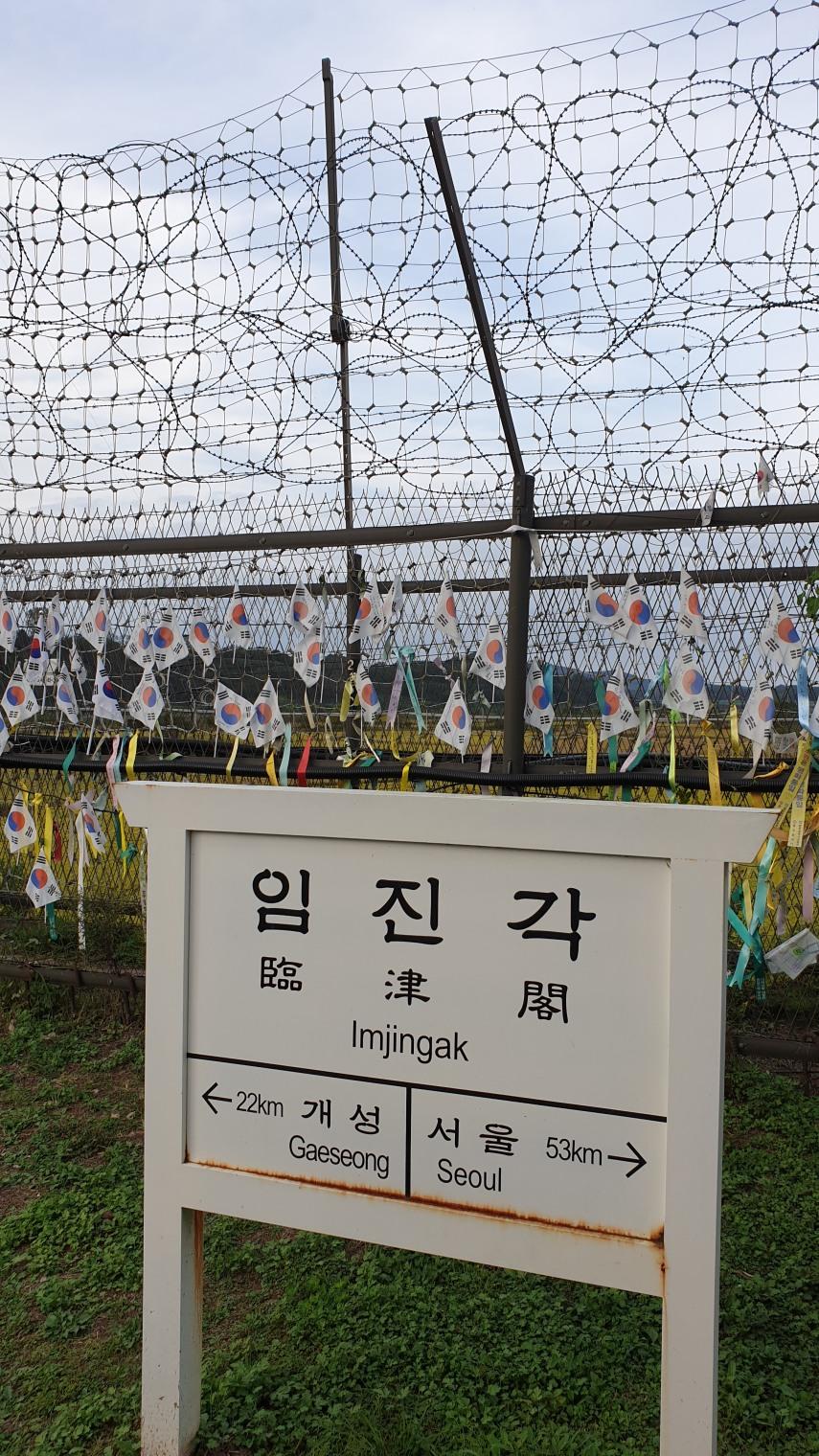 Korea0853