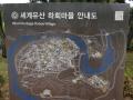 Korea0454