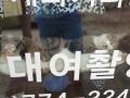 Korea0601