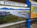 Korea0745