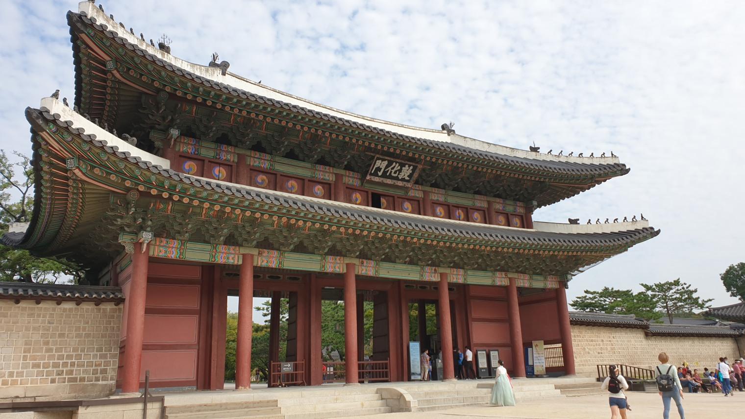 Korea0041