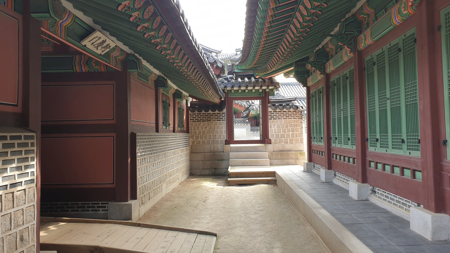 Korea0049