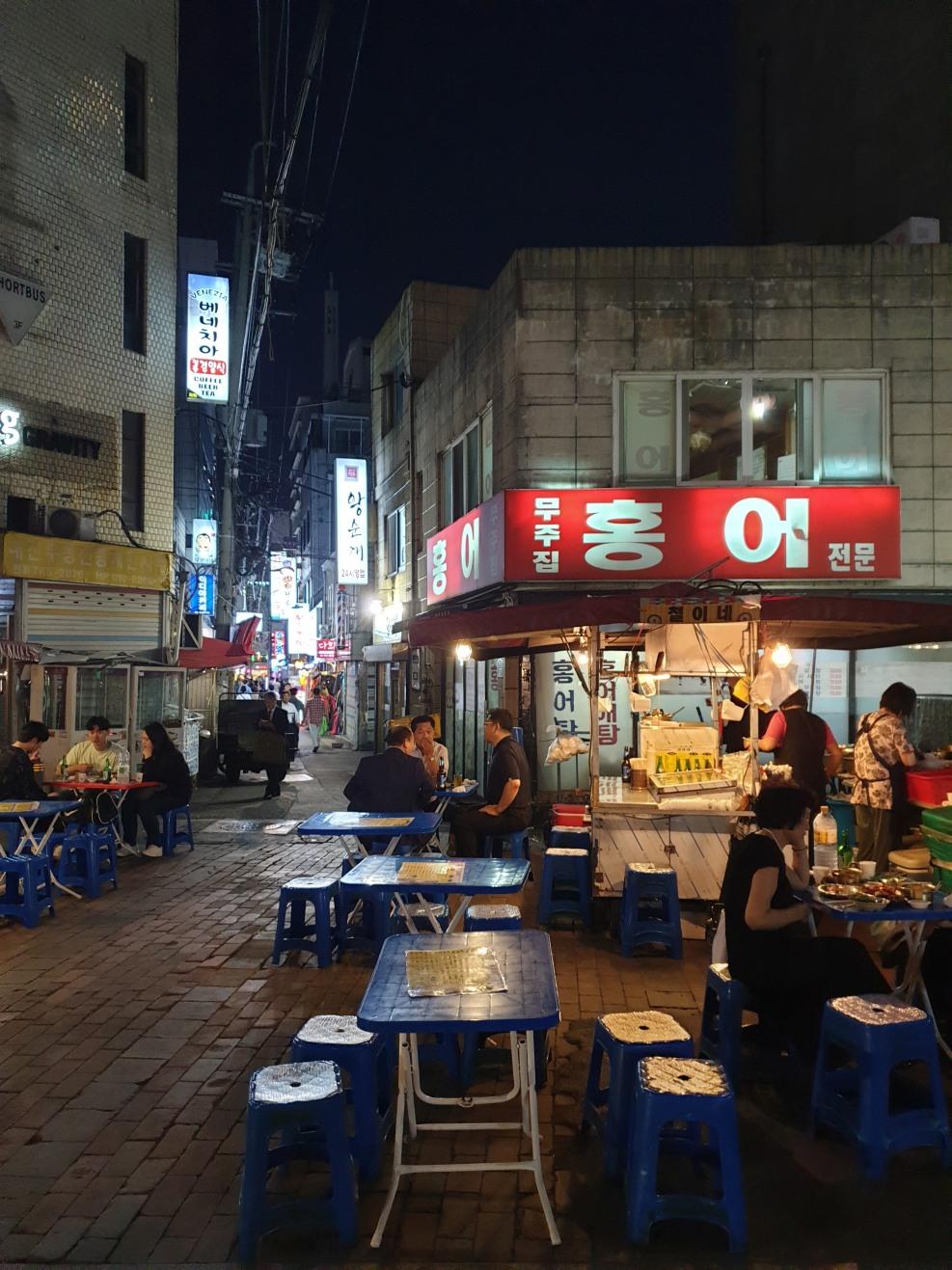 Korea0105