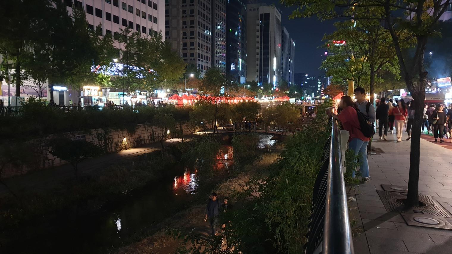 Korea0132