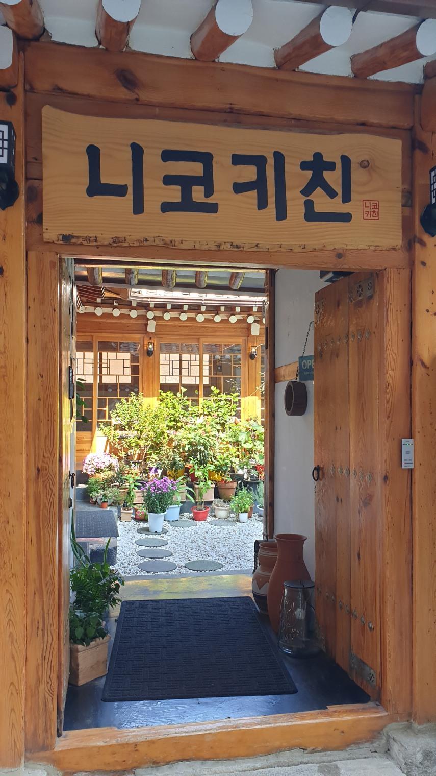 Korea0148