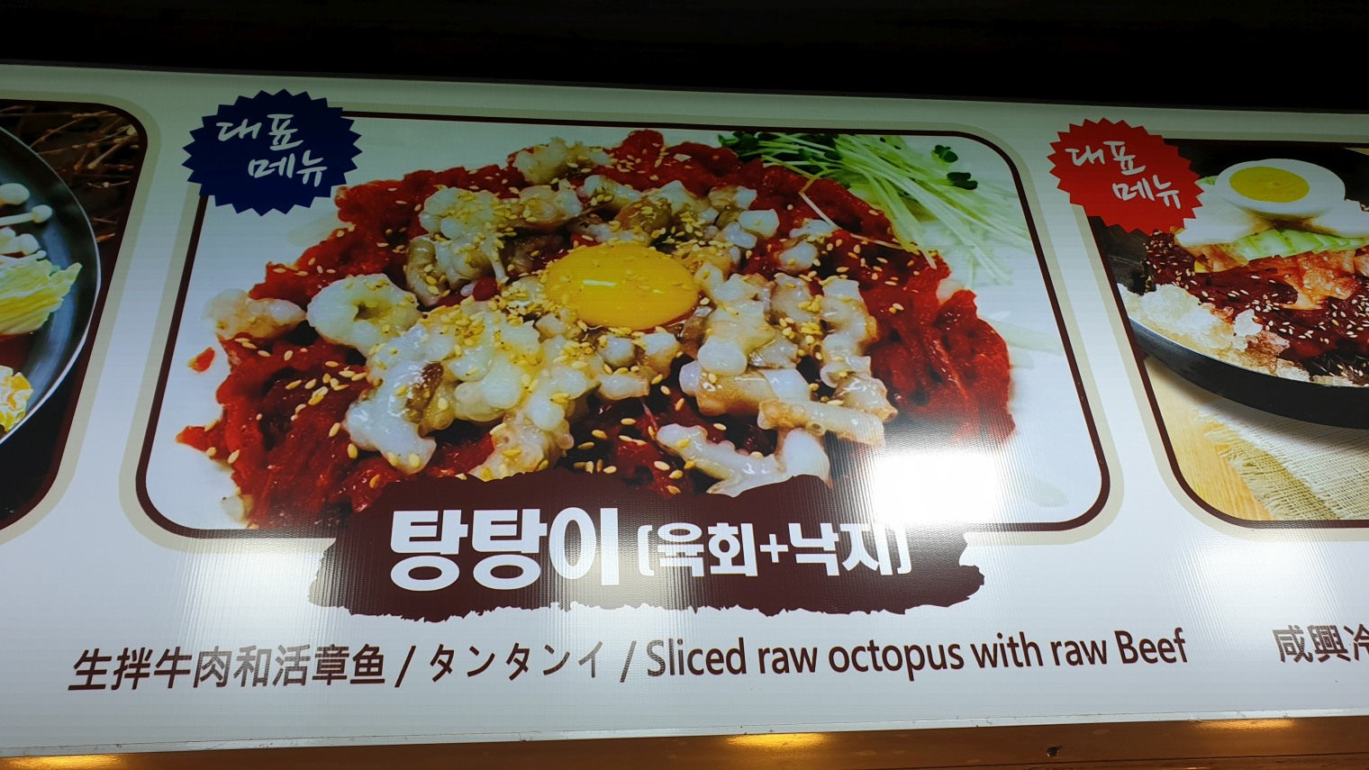 Korea0164