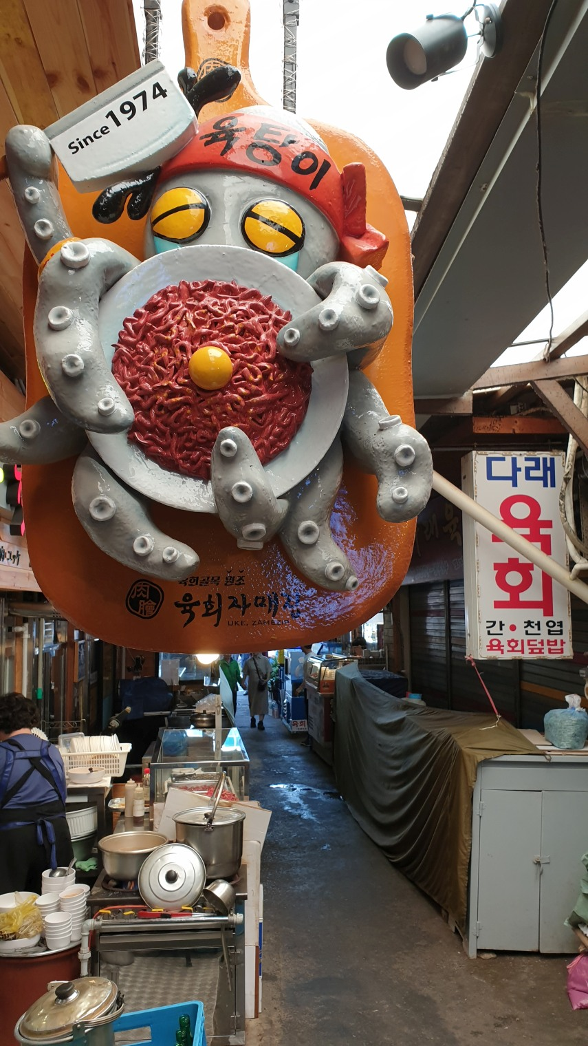 Korea0170