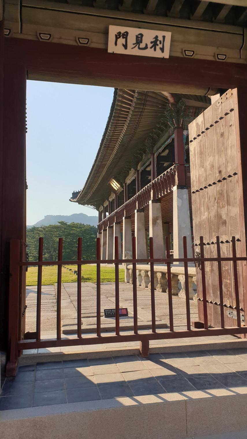 Korea0230