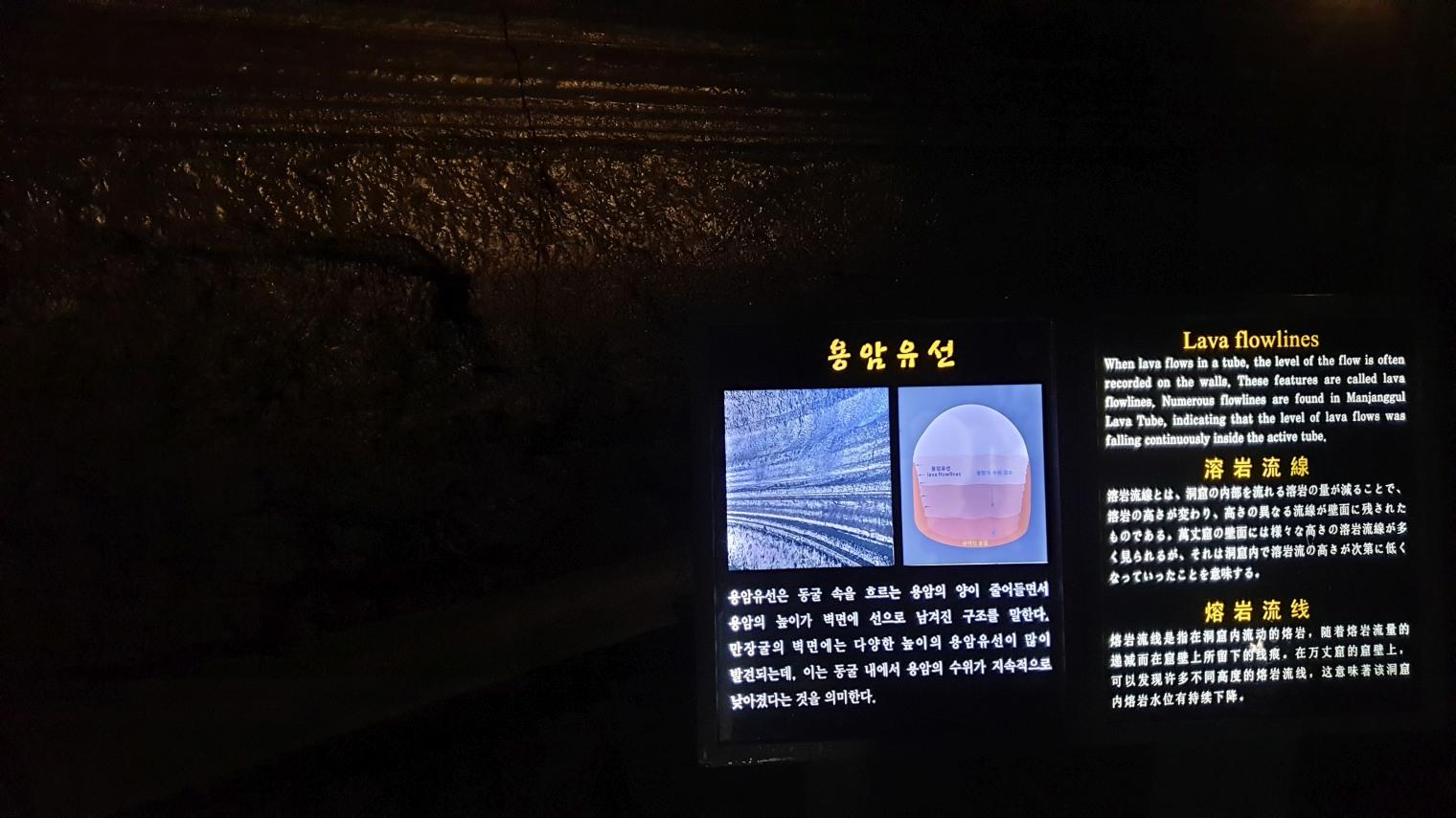 Korea0292