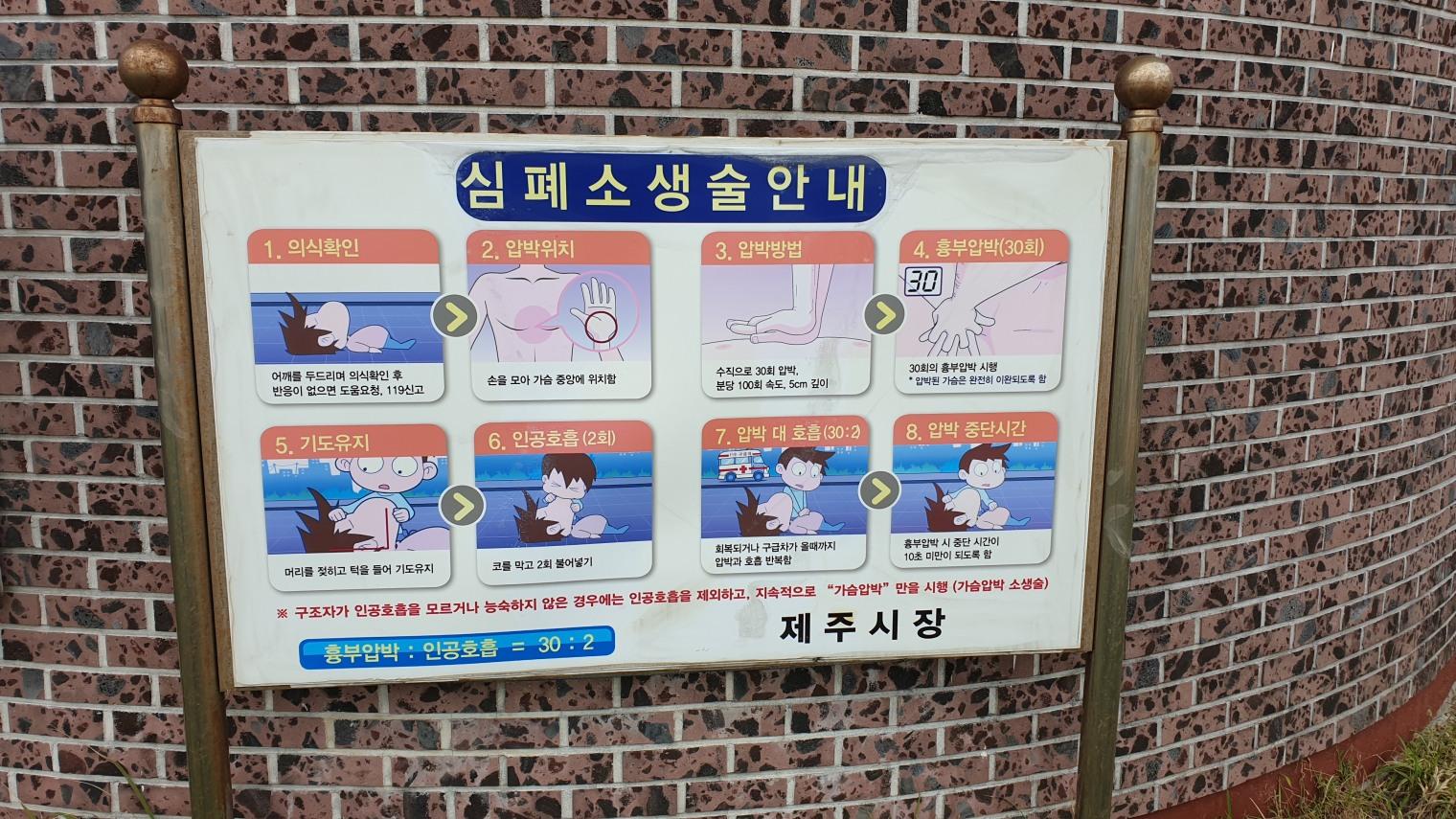 Korea0313
