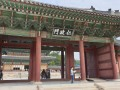 Korea0044